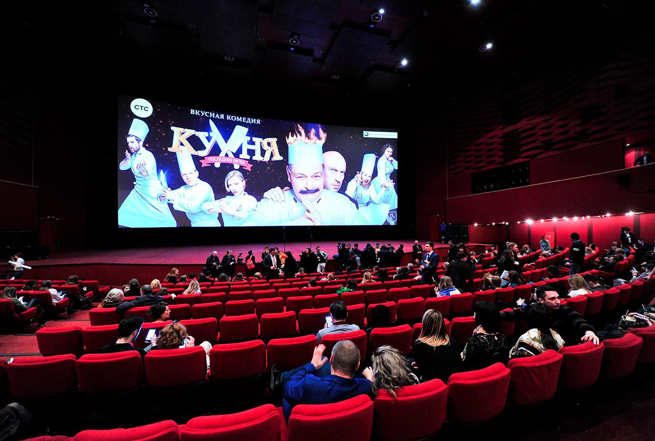 """Spettatori al cinema """"Oktyabr"""" di Mosca. Fonte: Moskva Agency"""
