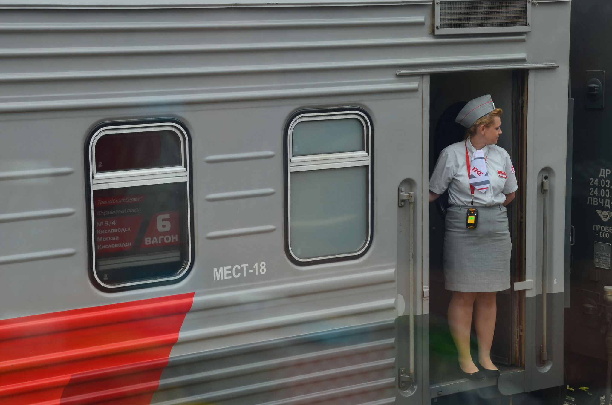 Make friends with the conductor! Your trip will be more interesting and more comfortable. / Peggy Lohse