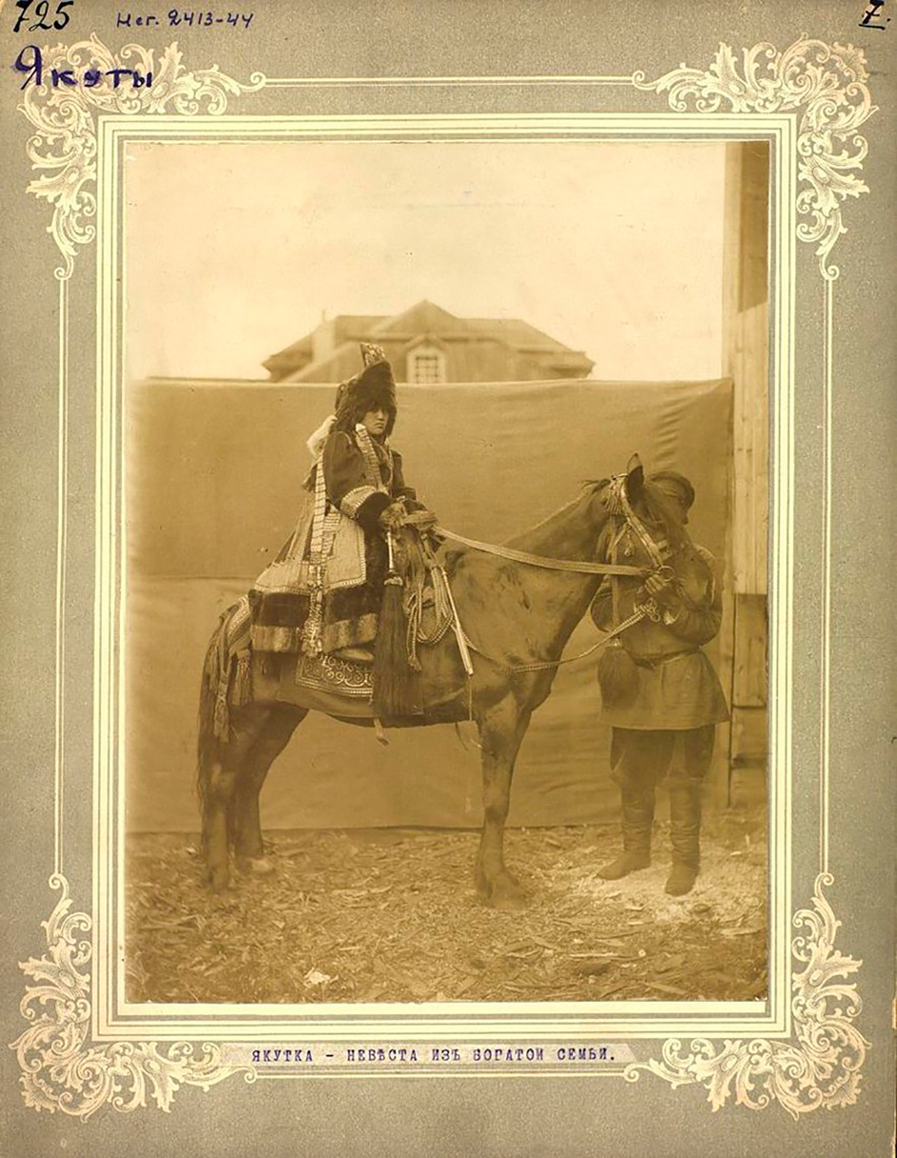 The woman in the photo below is Kazakh. According to their traditions, the wedding ceremony consisted of several stages: Kudalyk (matchmaking), preparations, toi (the wedding itself), and the last one – the rites after wedding. Kazakh costumes were also very colorful. (Bride from a wealthy family, 1885-1899)