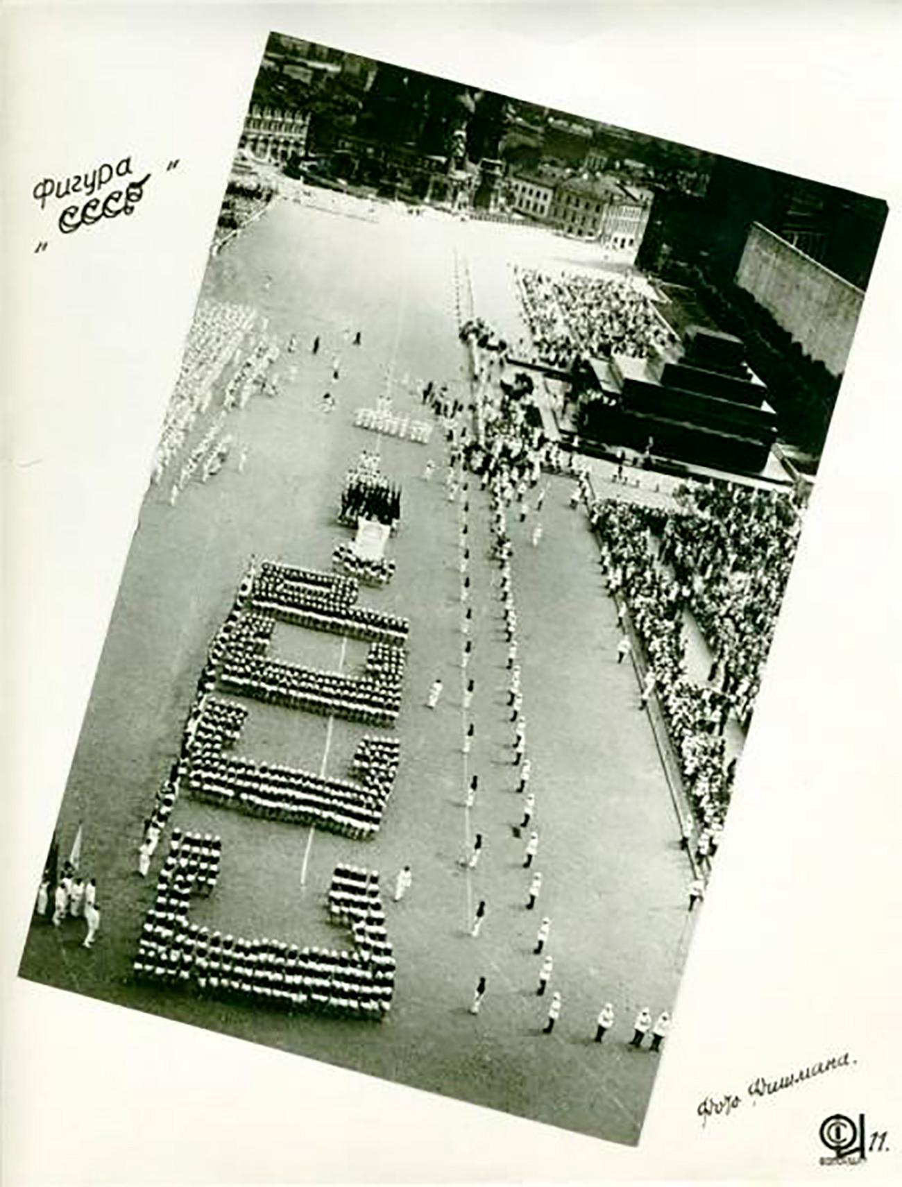 Una delle parate più colossali si tenne il 12 agosto 1945 e fu dedicata alla Vittoria nella Grande guerra patriottica. Per più di quattro ore sfilarono oltre 25.000 persone delle 16 repubbliche sovietiche