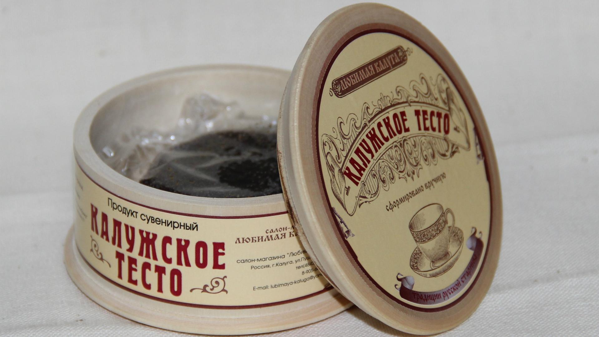 Photo courtesy: http://lubimaya-kaluga.ru/