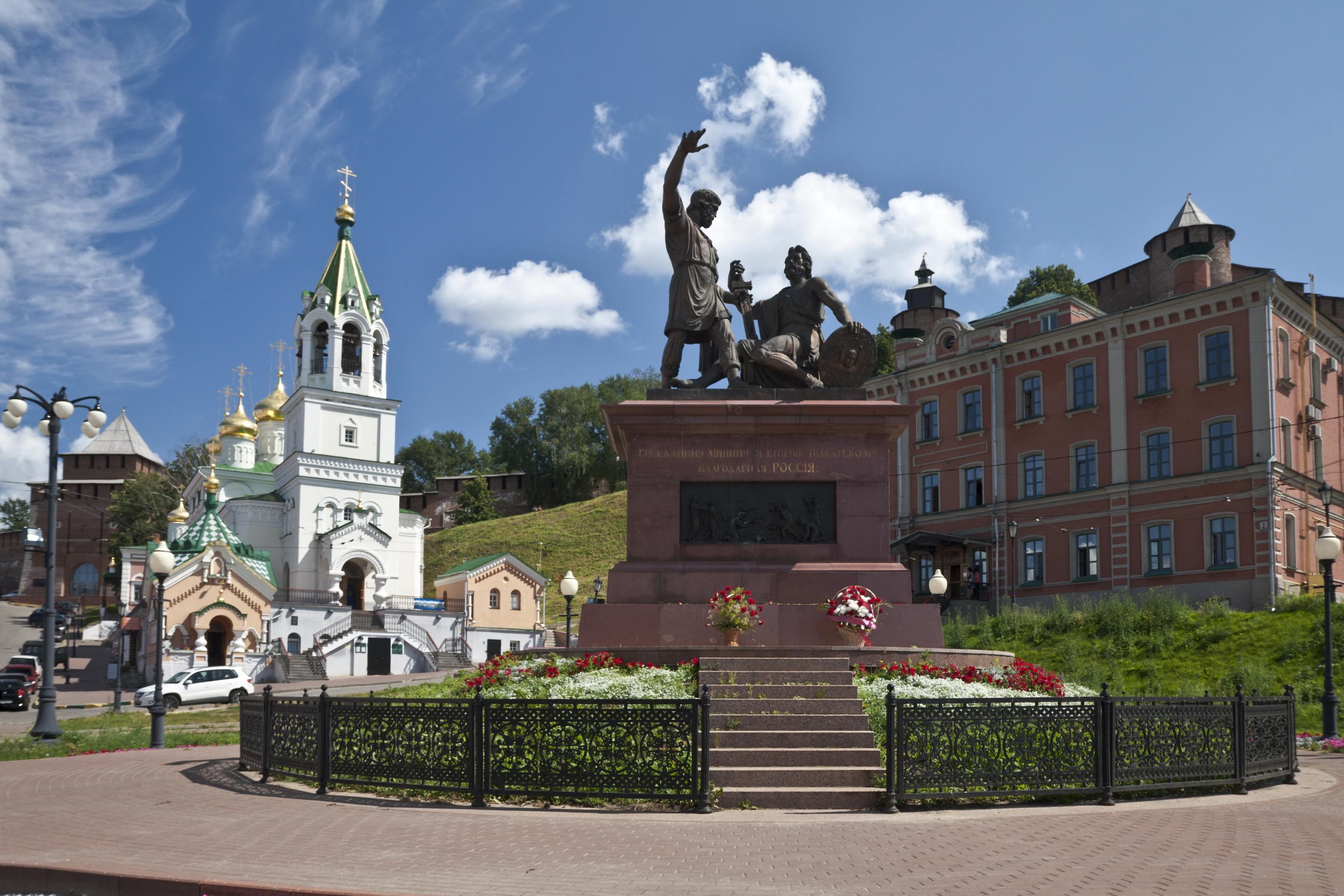 Нижни Новгород е петият по големина град в страната, с население повече от един милион души.