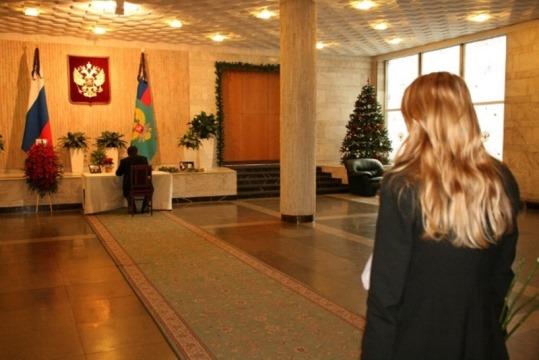 Съболезнователната книга в руското посолство в България .