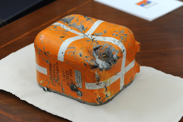 The Su-24 flight recorder.