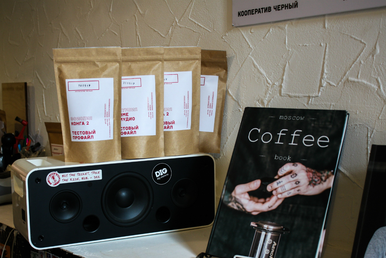 The Chernyi Cooperative is trying to change Moscow's coffee culture\n