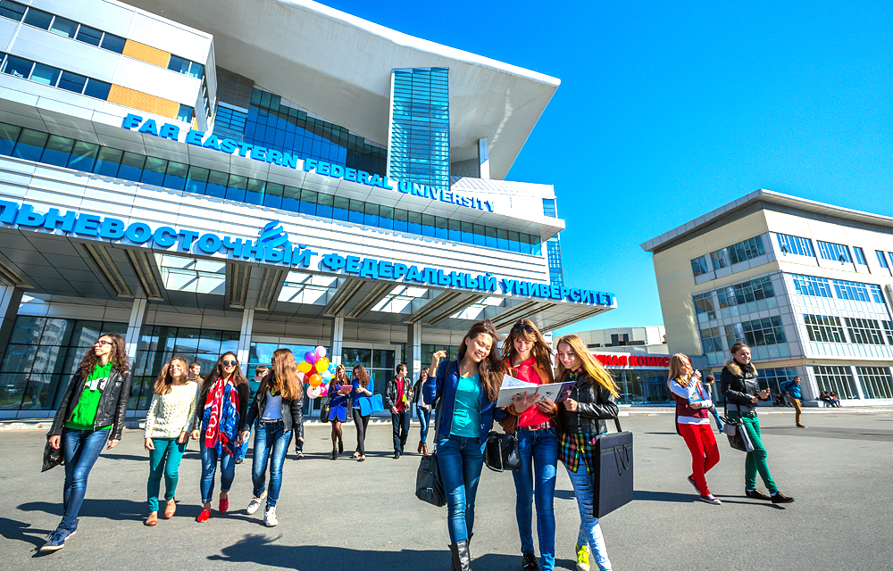 Far Eastern Federal University in Vladivostok is a good place to study the Pacific Ocean.