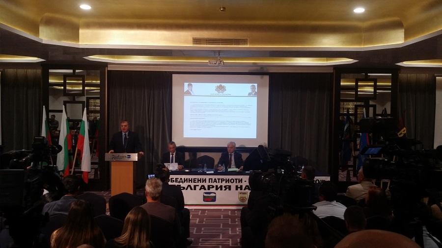 Официално представяне на Красимир Каракачанов и Явор Нотев за президент и вицепрезидент на Република България на 28 септември 2016 г. Снимка: Пресцентър на ВМРО