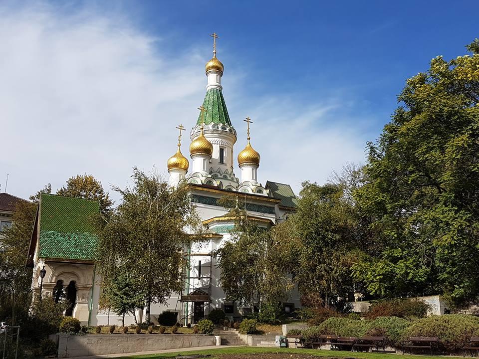 Руската църква в София.