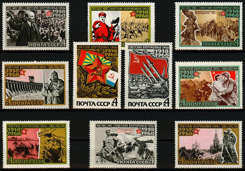 Съветски марки, издадени през 1968 г. по повод 50-годишнината от създаването на Въоръжените сили на СССР.