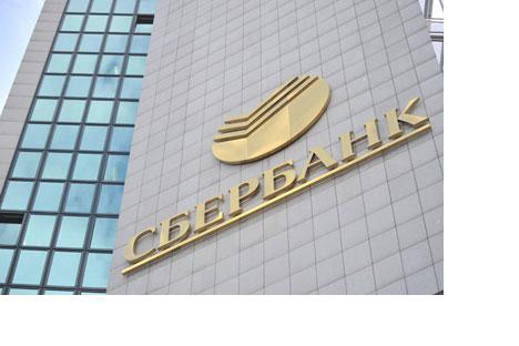 Emblema do Sberbank, maior banco da Rússia Foto: TASS