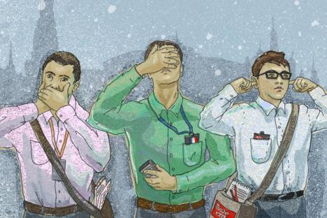 Ilustração: Natália Mikhailenko