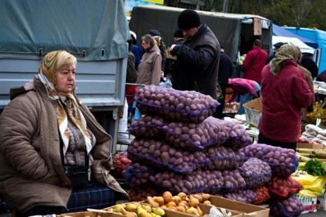 Supermarkt fürs Volk.Copyright: photoxpress