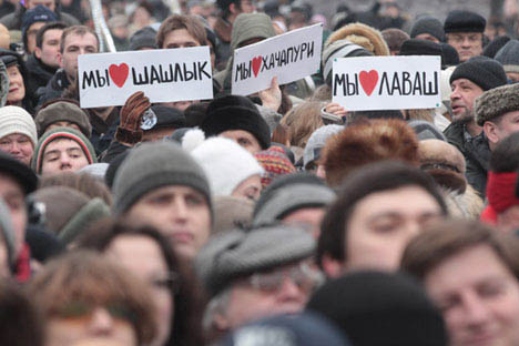 "Signs: ""We love shashlik"". ""We love khachapuri (Caucasian food)""Source: RIA Novosti"