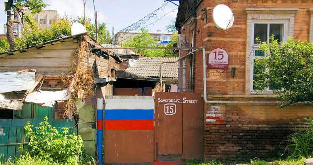 Die zentrale Prachtstraße Uliza Krasnaja in Krasnodar. Hier gilt: sehen und gesehen werden. Foto: Legion-Media
