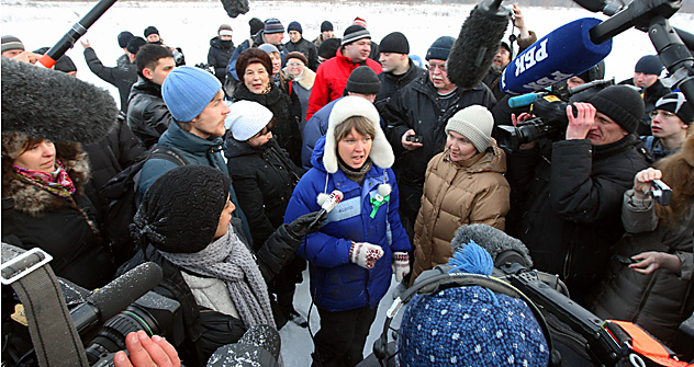 El BERD abandona el camino. Foto de Kommersant