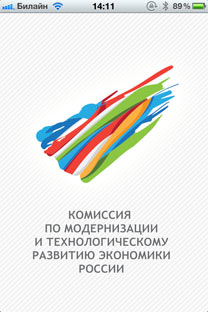 Screenshot of iRussia.ru iPhone app