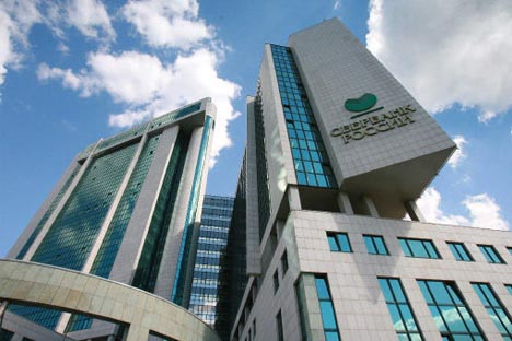 Sberbank.   Source: RIA Novosti