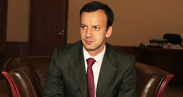 Arkady Dvorkovich. Photo by Nikolay Korolyov, RBTH