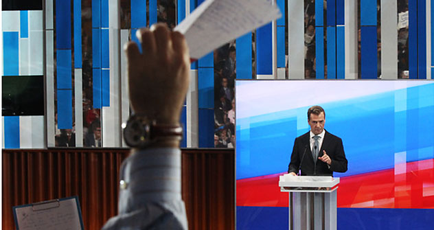Dmitry Medvedev at the press-conference in Skolkovo. Source: RIA Novosti