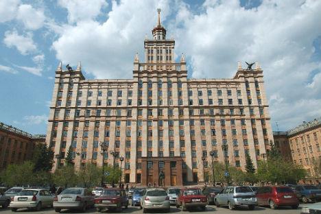 Staatliche Universität Süd-Ural Foto: RIA NOVOSTI
