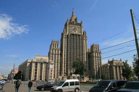 Das russische Außenministerium. Foto: Bernt Rostad/Flickr