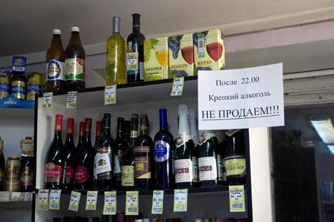 Tags kaufen, nachts unter Ausschluss der Öffentlichkeit trinken, lautet Russlands neue Bier-Regel. Foto: ITAR-TASS