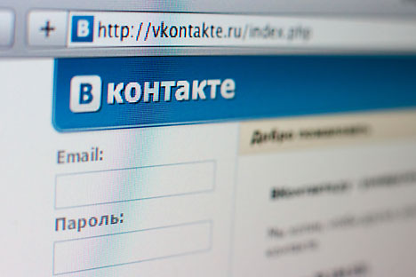 Vkontakte, la red social más popular de Rusia. Imagen de Itar-Tass