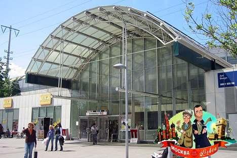 Wien Bahnhof Simmering