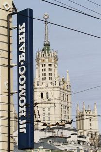 Quinto banco a abrir capital no país, Nomos será opção intermediária para o portfólio russo/Foto: Getty Images/Fotobank