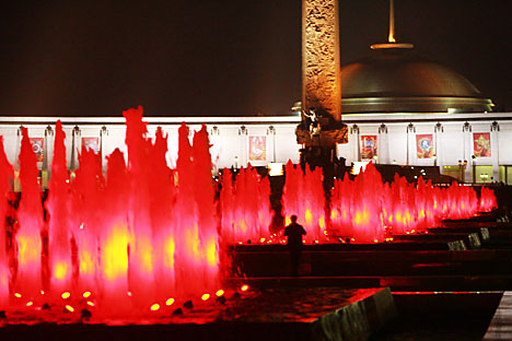 Poklonnaya Gora (Colina do Arco) no Parque Pobedi/Foto:RIA Novosti