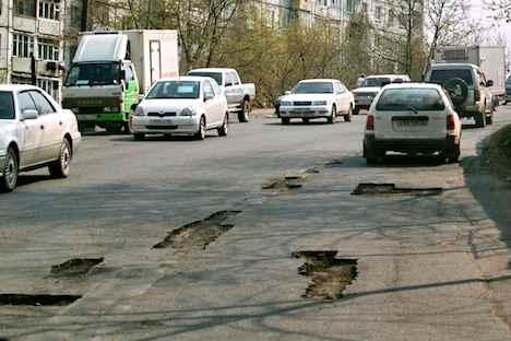 Auf rosyama.ru kämpfen Russen gegen ihr zweitgrößtes Problem. Foto: ITAR-TASS