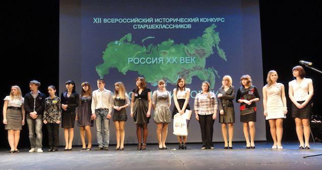 Preisträger des Geschichtswettbewerbes. Foto: Memorial