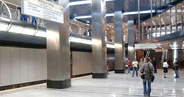 Die neue Metrostation Delowoi Zentr soll besser ans Netz angeschlossen werden. Foto: ITAR-TASS