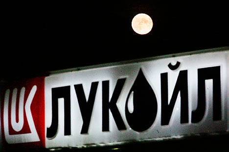 Lukoil logo. Source: AP