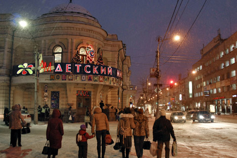 Krasnoyarsk's downtown. Source: ITAR-TASS
