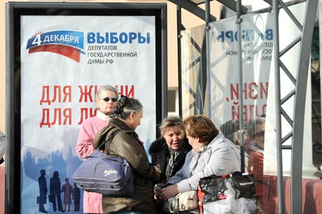 According to recent polls, the majority of Russians is still ready to vote for United Russia. Source: ITAR-TASS