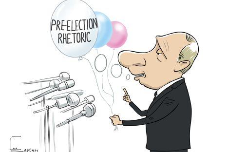 Source: Drawing by Sergei Yolkin