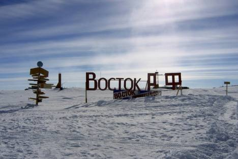 A general view of the Vostock research camp in Antarctica. Source: Reuters