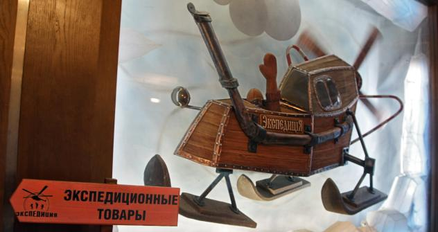 The Expeditsya brand focuses on selling original outdoor and novelty products. Source: Kommersant