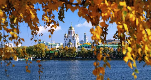 The city of Ekaterinburg. Source: Lori / Legion Media