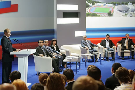 The prime minister addressing local activists of the ruling United Russia party in Yekaterinburg on June 30.   Source: RIA