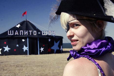 Chapiteau Show.   Source: kinopoisk.ru