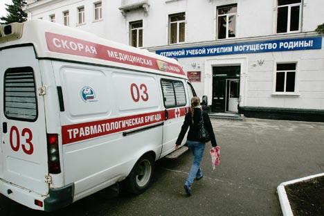 Foto de Ria_Novosti
