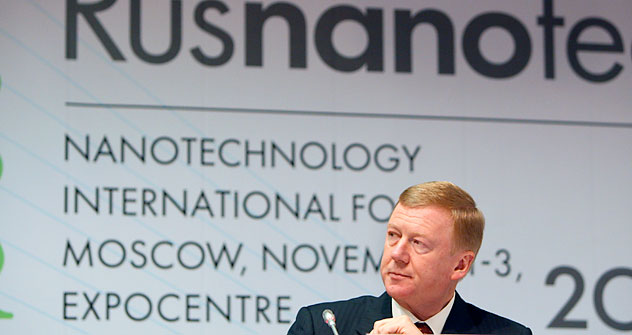 Head of Rusnano Anatoly Chubais.   Source: Kommersant