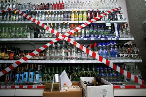 Thirst principles: measures in place include a ban on the sale at night of strong drinks – such as vodka. Source: RIA Novosti