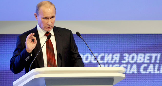 "Vladimir Putin at the investment conference ""Russia Calling"" in Moscow. Source: AP"