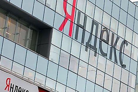 Yandex Hauptquartier in Moskau.Foto: Kommersant