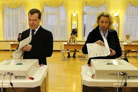 Dmitri Medwedjew und seine Frau Swetlana. Foto: kremlin.ru