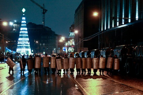 Polizeikette in Aktion.Foto: ITAR-TASS