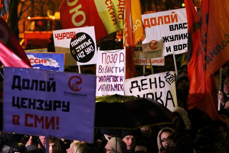 The day after the State Duma elections, protestors took over central Moscow, claiming that the results of the elections were falsified. Source: RIA Novosti